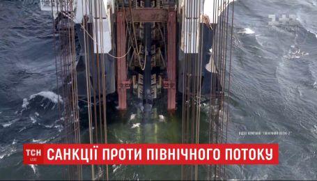 """Американские санкции против """"Северного потока - 2"""": что входит в ограничения"""