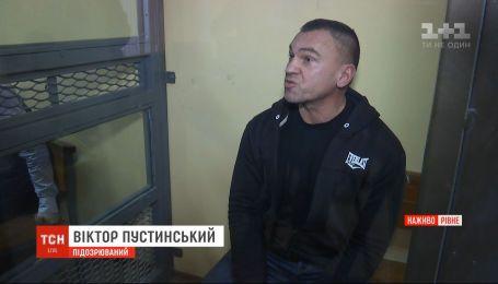 """""""Народний месник"""": власника підпільного арсеналу зброї у Рівному арештували на 2 місяці"""