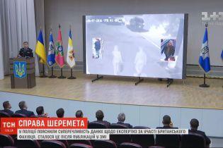 У поліції пояснили суперечливість експертиз за участю закордонного фахівця у справі Шеремета