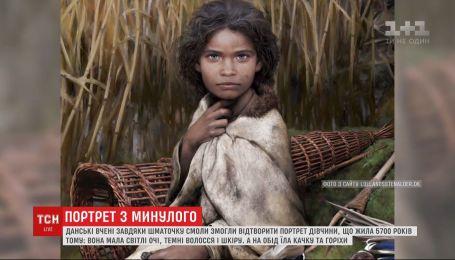 Данські вчені завдяки шматочку смоли відтворили портрет дівчини, що жила 6 тисячоліть тому