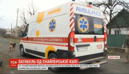 Армейцы РФ застрелили 57-летнего мирного жителя Марьинки, когда тот сидел на скамейке
