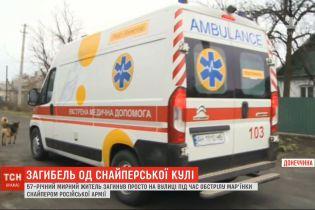 Армійці РФ застрелили 57-річного мирного жителя Мар'їнки, коли той сидів на лавці