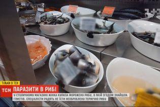 Риба з гельмінтами: жінка придбала в супермаркеті Києва морепродукти з паразитами