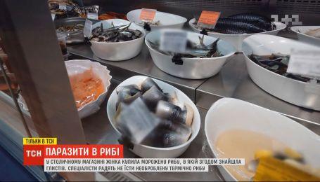Рыба с гельминтами: женщина приобрела в супермаркете Киева морепродукты с паразитами