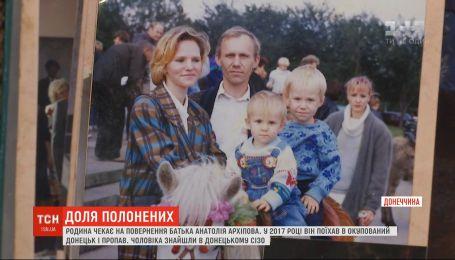 Багатодітна родина чекає на батька, якого за дивних обставин поневолили в окупованому Донецьку