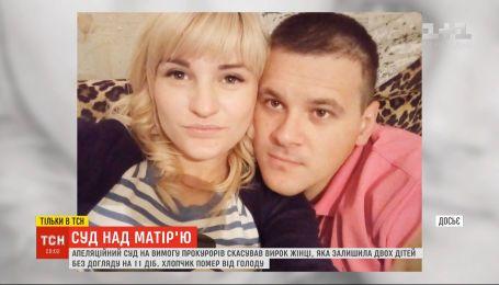 Суд удовлетворил апелляцию прокуратуры по делу матери, которая оставила детей одних на 11 дней