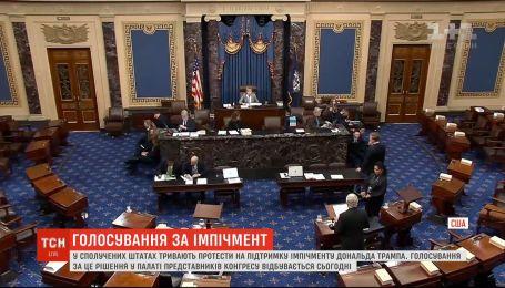 Дебаты в Конгрессе США по импичменту Трампа продлятся 6 часов