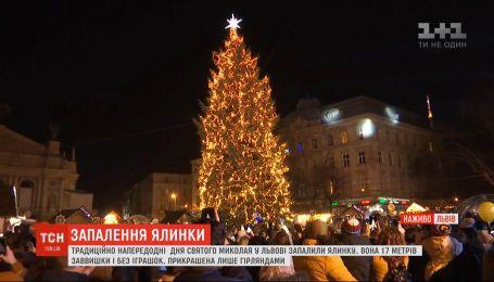 Одну из первых городских елок в Украине торжественно зажгли во Львове