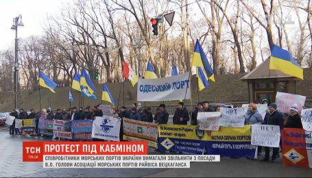 Под Кабмином требовали уволить исполняющего обязанности главы Администрации морских портов Украины