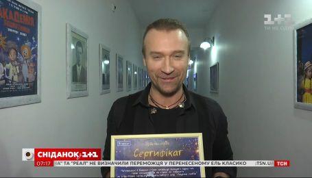 "Марафон ""Исполни мечту"" – лот от Олега Винника"