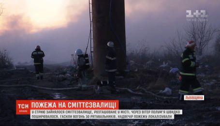 На Львівщині у місті Стрий зайнялося сміттєзвалище