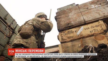За прошедшие сутки на Донбассе один украинский воин получил ранение в результате вражеского обстрела