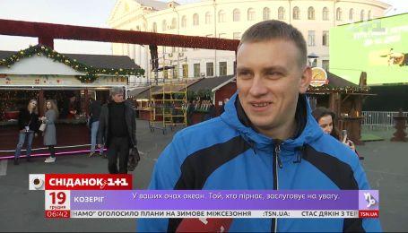 """Сколько потратят на праздники украинцы и на что выделят больше всего средств – опрос """"Сниданка"""""""