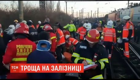 У Румунії пасажирський поїзд врізався у вантажний