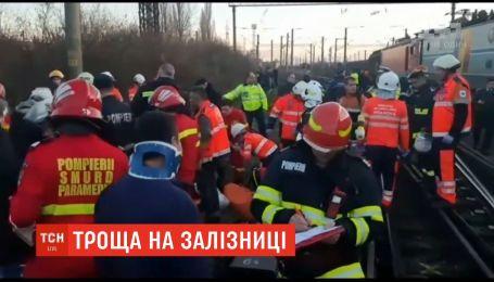 В Румынии пассажирский поезд врезался в грузовой