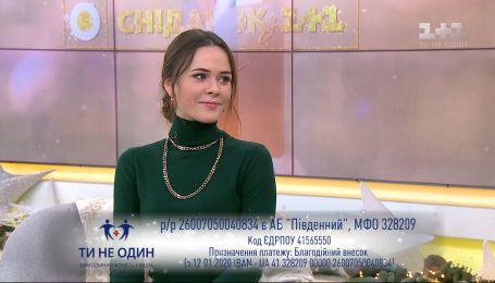 """Фронтвумен группы The Hardkiss Юлия Санина представила свой лот в студии """"Сніданка"""""""