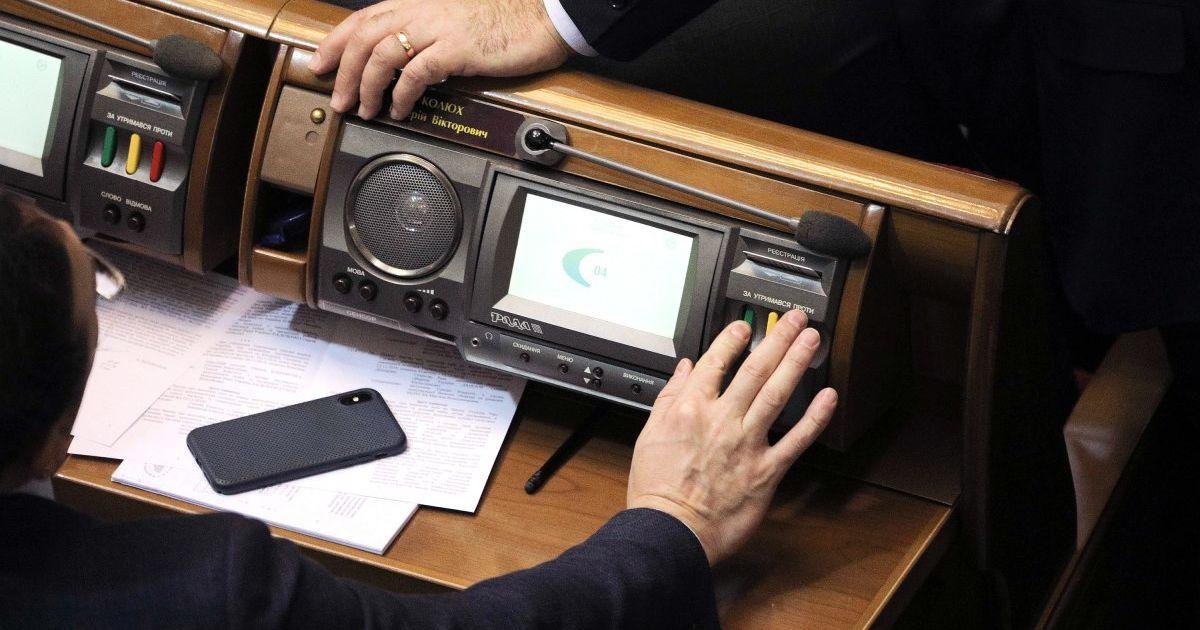 """Перше в Україні повідомлення про підозру за """"кнопкодавство"""" у Раді: нардепу світить кримінальна відповідальність"""