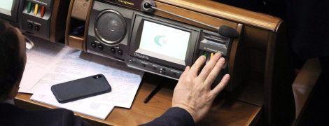 Генпрокурор уперше почав кримінальне провадження за фактом кнопкодавства у Раді