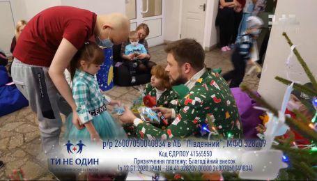"""Єгор Гордєєв та Женя Лебедин привітали маленьких мрійників в """"Охматдиті"""""""