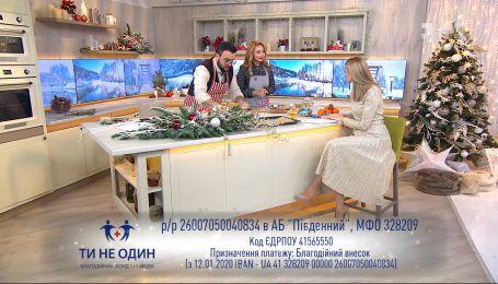 Тина Кароль и Руслан Сеничкин испекли вместе рождественское имбирное печенье