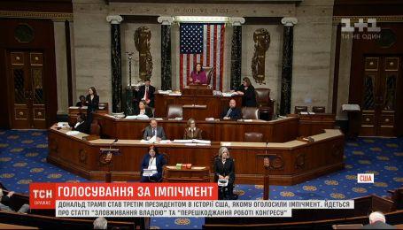 """""""Упереджений імпічмент - це політичний суїцид для демократичної партії"""" - Трамп"""
