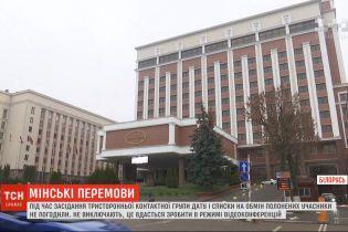 Ни даты, ни списков: ТКГ в Минске не смогла решить вопрос по обмену пленных