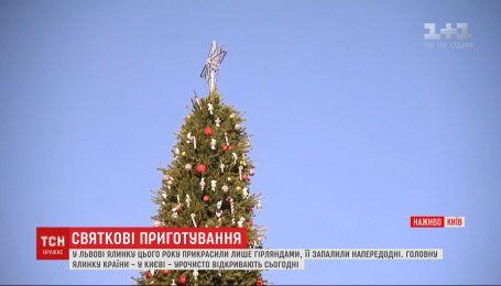 У Києві на Софійській площі урочисто запалять головну ялинку країни