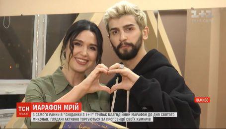 Українські зірки влаштували благодійний марафон до Дня Святого Миколая