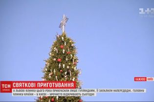 В Киеве на Софийской площади торжественно зажгут главную елку страны