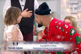 MONATIK здійснив мрію 11-річної Марійки Заїки та презентував свій лот
