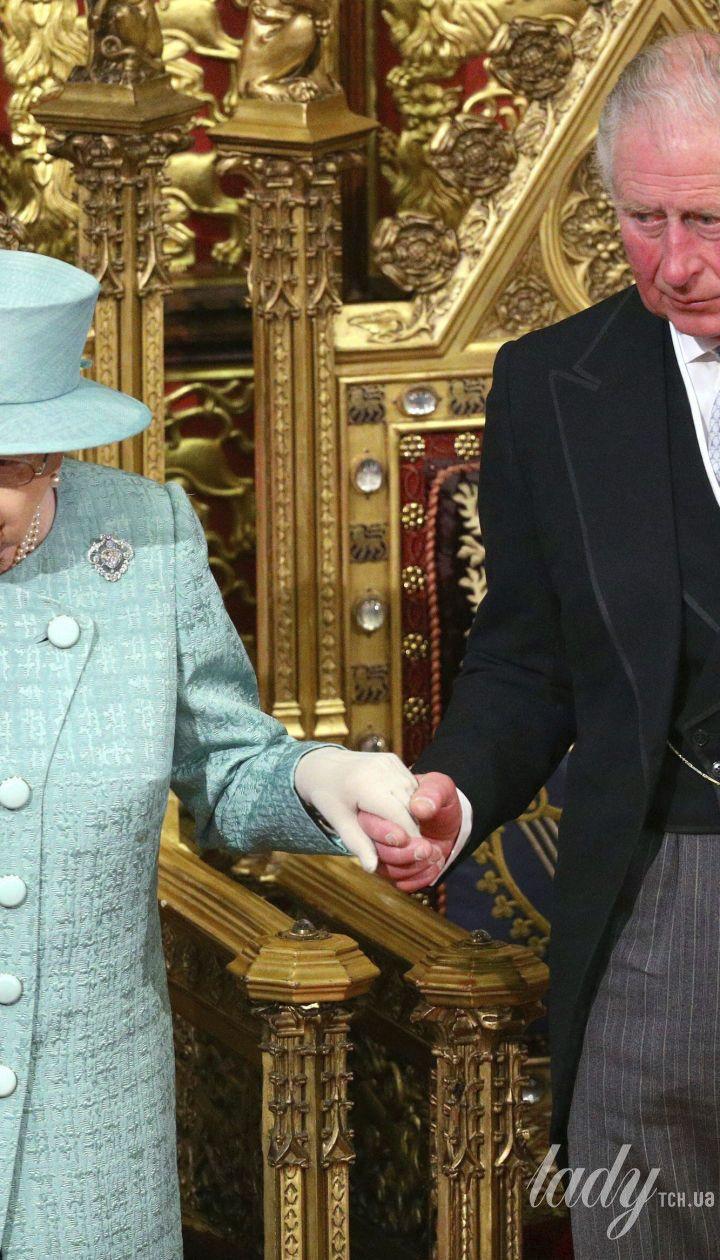 Королева Єлизавета II і принц Чарльз
