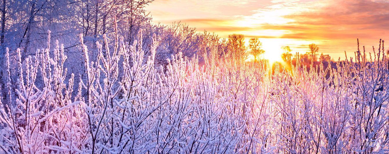Гороскоп на 11 січня для всіх знаків зодіаку: день, коли не можна нервувати і бажати іншим поганого