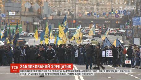 """Представители """"Нацкорпуса"""" и фермеры протестовали против введения рынка земли"""