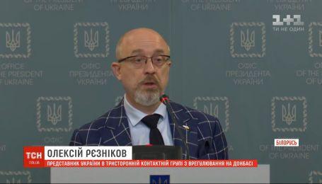Переговоры ТКГ по Донбассу и обмену пленных продолжатся в формате видеоконференций