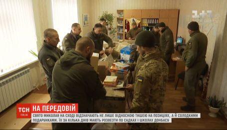 Відносна тиша і солодкі гостинці: як відзначають Свято Миколая на Донбасі