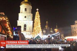 В Киеве на Софийской площади торжественно зажгли главную елку Украины