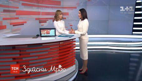 Встреча с Натальей Мосейчук: в прямом эфире ТСН осуществилась мечта 14-летней Лизы Терлецкой