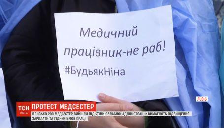 """Протест в белых халатах: во Львове более 200 медсестер вышли на акцию """"Будь как Нина"""""""