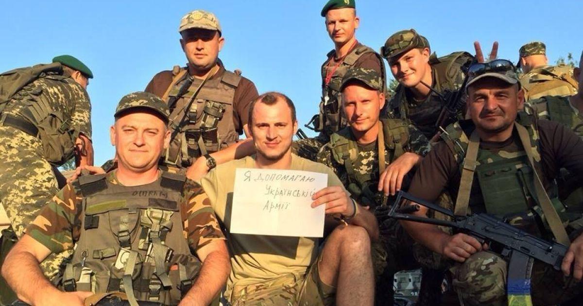Футболист Зозуля помог украинской армии бороться с коронавирусом