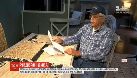 Ветеран війни з Флориди сплатив комуналку 36 родинам, яким загрожувало відключення світла