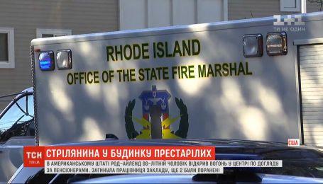 66-летний мужчина открыл огонь в доме престарелых в американском штате Род-Айленд