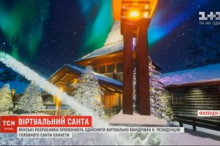 Финские разработчики предлагают попасть в Лапландию с помощью виртуального пространства