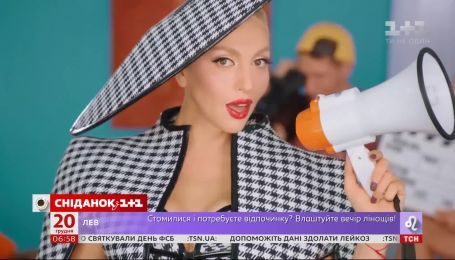 Топ-5 найвеселіших та найзапальніших хітів українських співаків