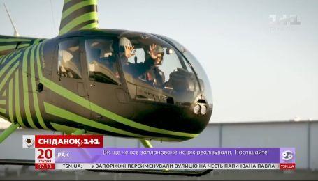 Первый в мире беспилотный вертолет прошел испытания - Экономические новости