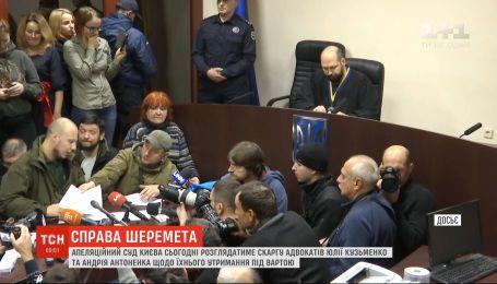 Дело Шеремета: апелляционный суд рассмотрит жалобы адвокатов Юлии Кузьменко и Андрея Антоненко