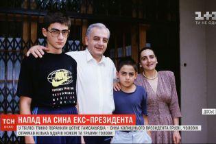 В Тбилиси тяжело ранили сына бывшего президента Грузии