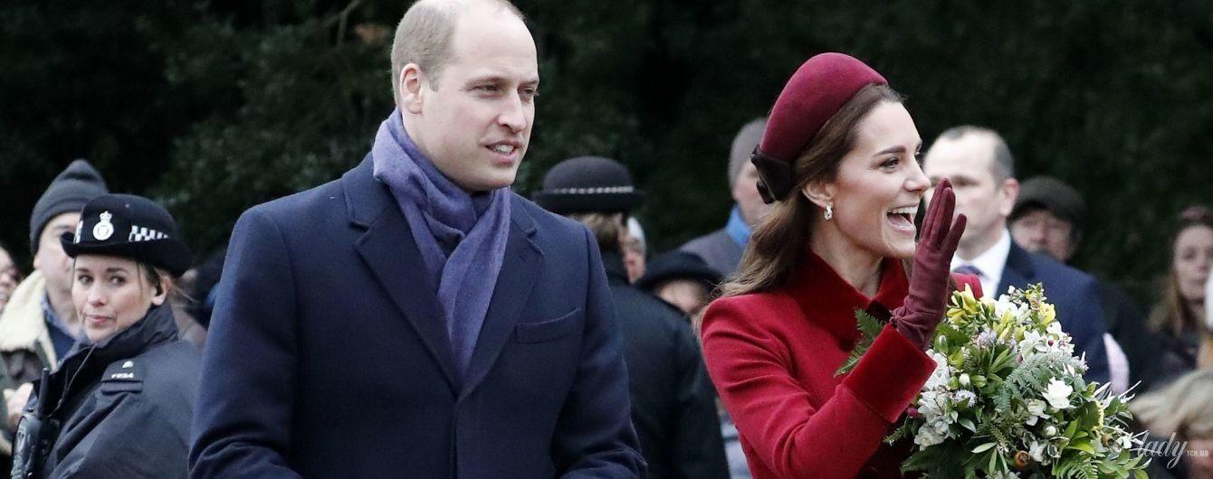 Кембриджі збираються в новий королівський тур: перші подробиці