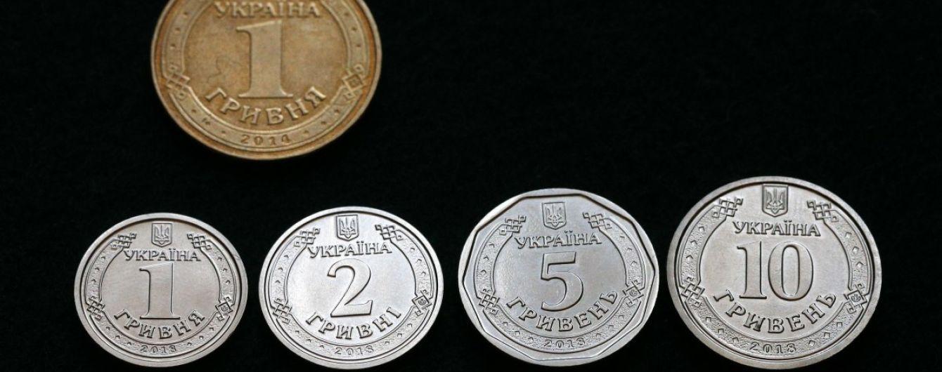 В Нацбанке анонсировали введение в обращение монеты номиналом 10 гривен