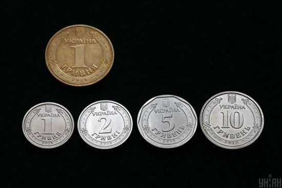 У Нацбанку анонсували введення в обіг монети номіналом 10 гривень