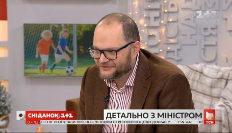 Владимир Бородянский: как Минкультуры сделает украинцев счастливыми